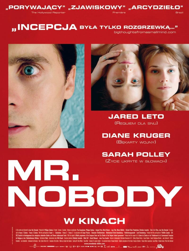 никто-