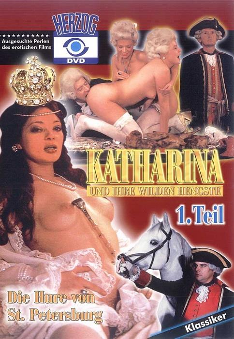 Порно про царицу екатерину