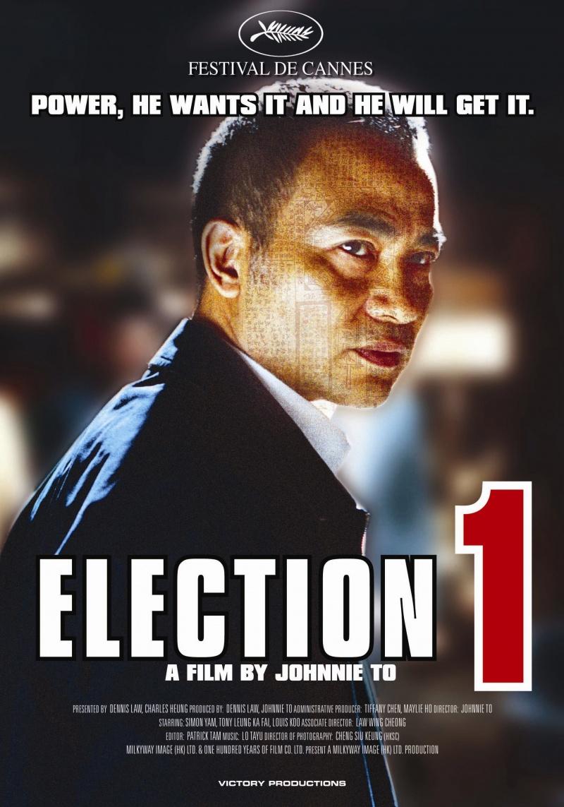 Выборы - смотреть онлайн