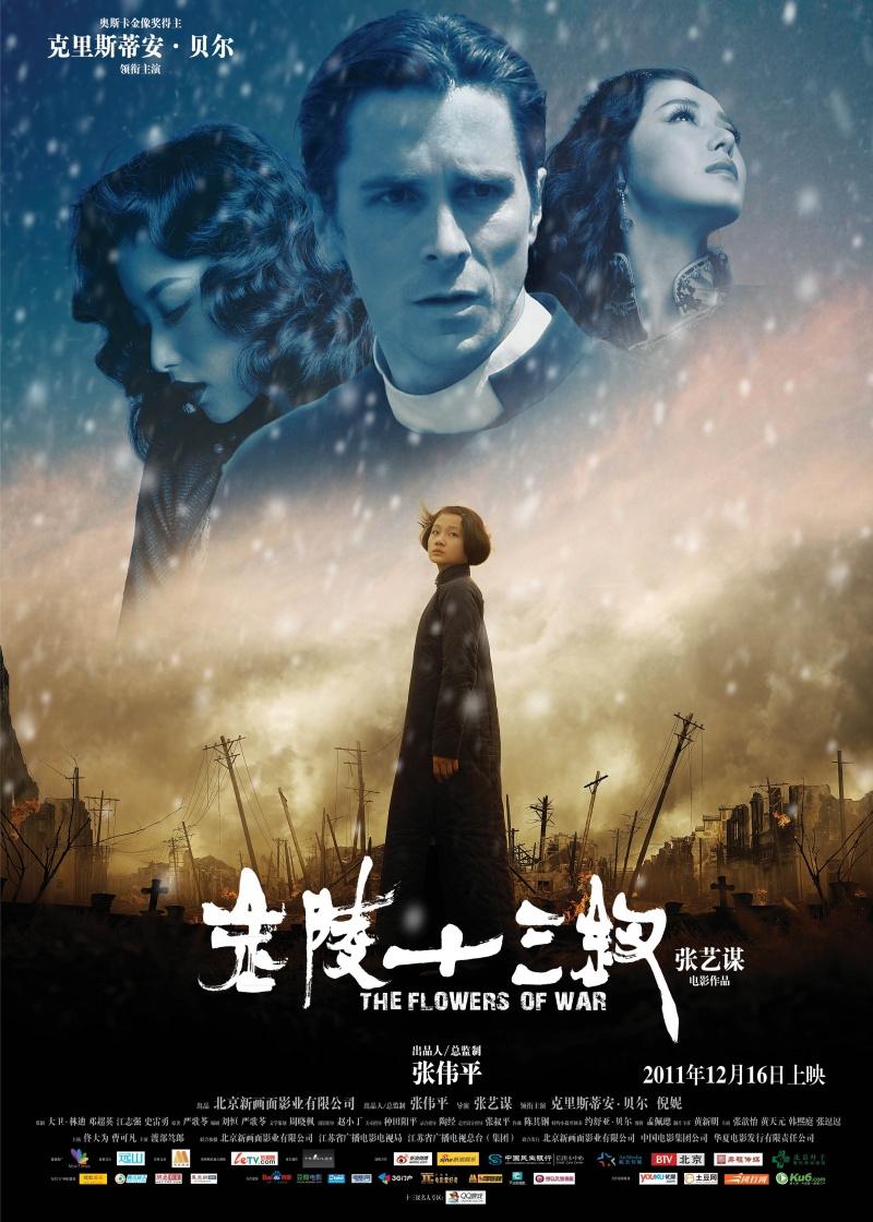 Фильм основан на реальных событиях. Действия разворачиваются в период  японо-китайской войны. Главный герой 598b1733211