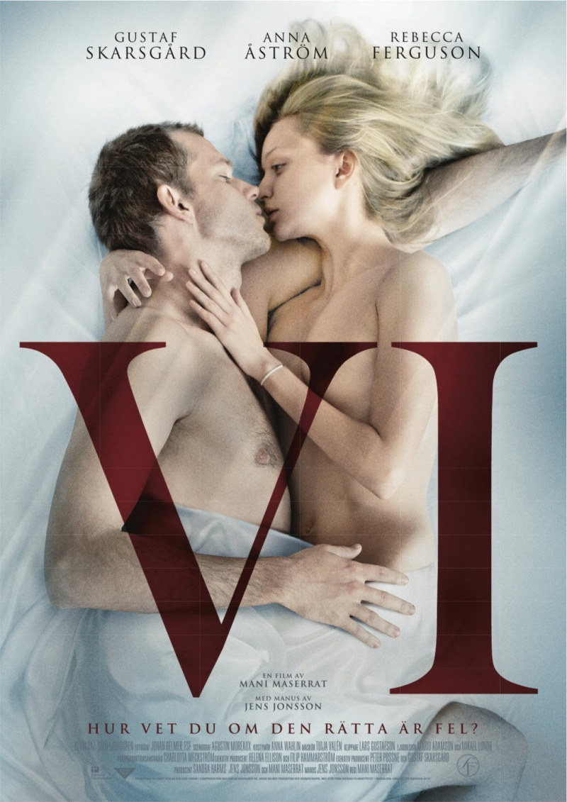 Мы / Vi (2013)