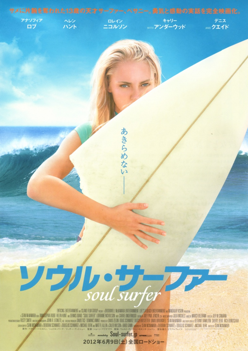 analysis of soul surfer Among the summaries and analysis available for soul surfer a true story of faith family and fighting to get back on the board, there is 2 book reviews.