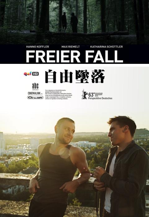 kinopoisk.ru-Freier-Fall-2328875.jpg