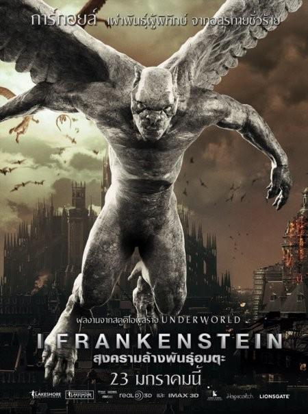 «Смотреть Фильм. Я Франкенштейн» — 2000