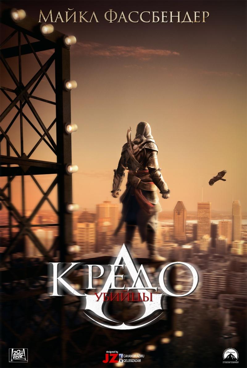 Assassins Creed II  Википедия