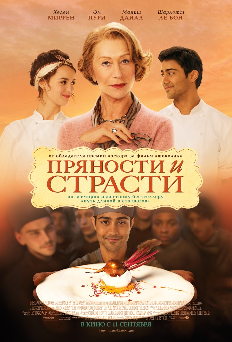 kinopoisk.ru-The-Hundred-Foot-Journey-24