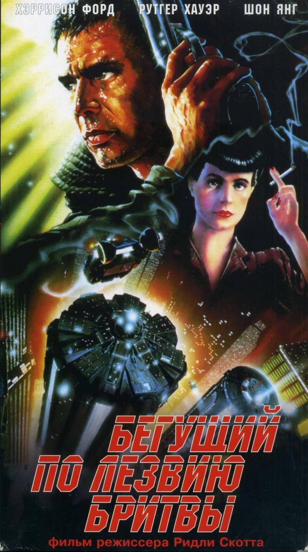 Бегущий по лезвию 2049  Blade Runner 2049 2017 смотреть