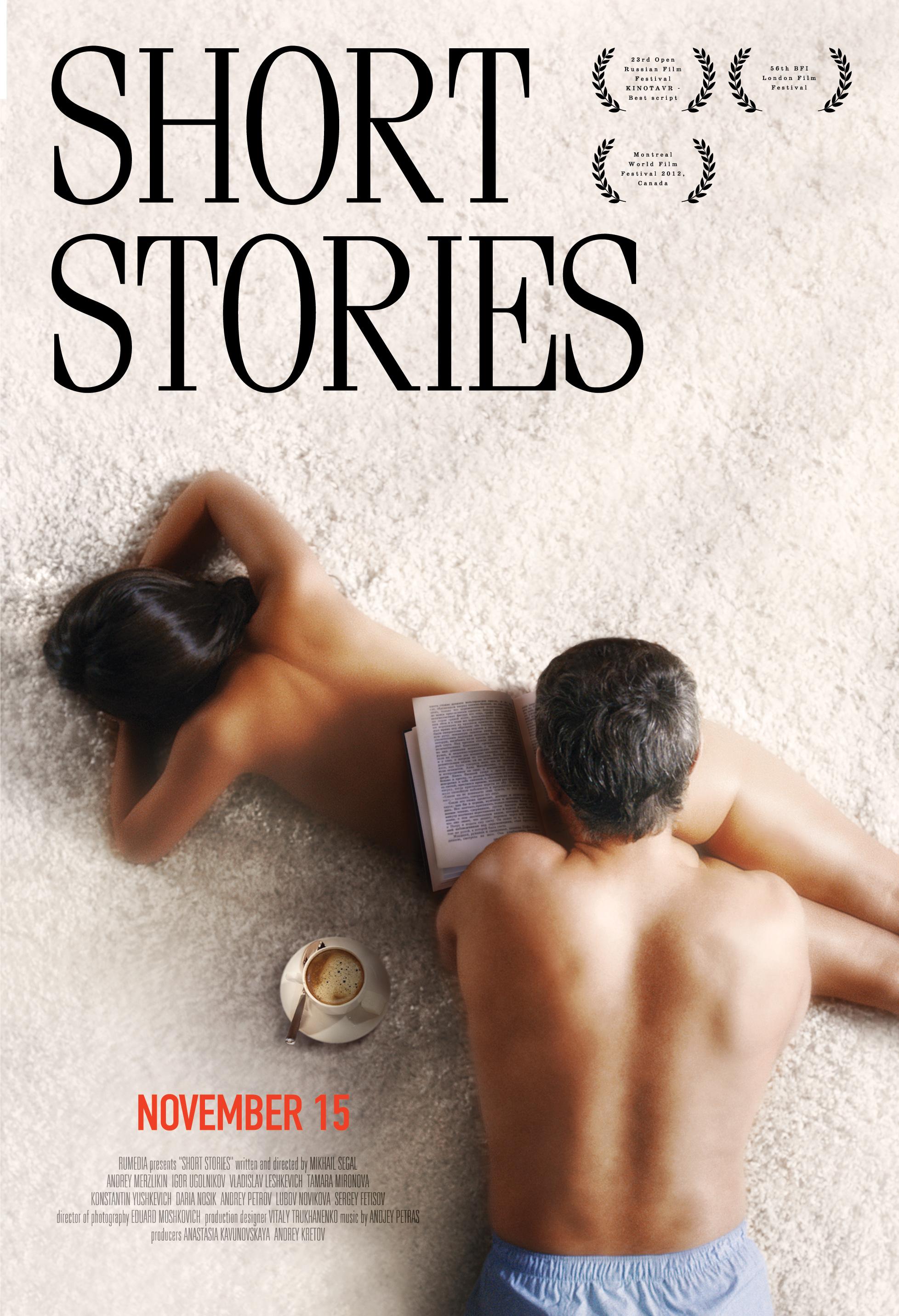 Секс расслабления новые рассказы для