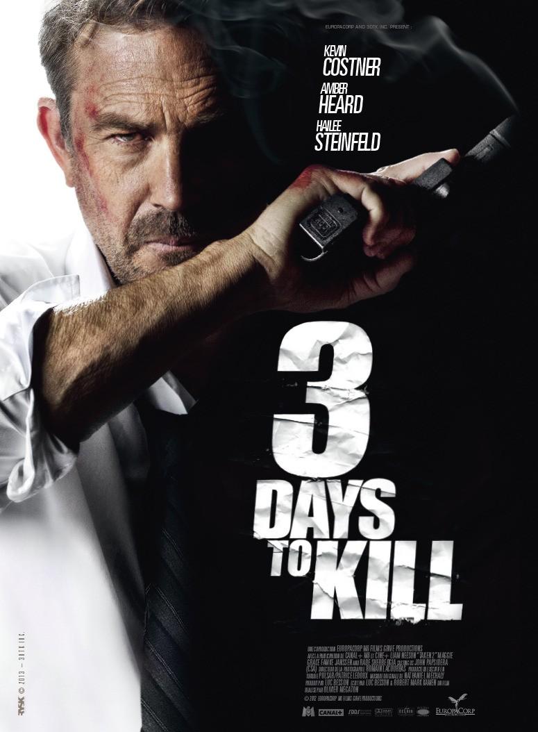 3 дня на убийство