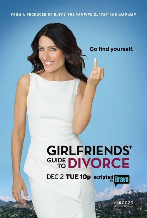 Инструкция по разводу для женщин 1-3 сезон 1-4 серия Jetvis Studio | Girlfriends' Guide to Divorce