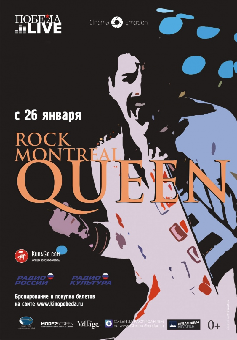 Queen Rock In Montreal