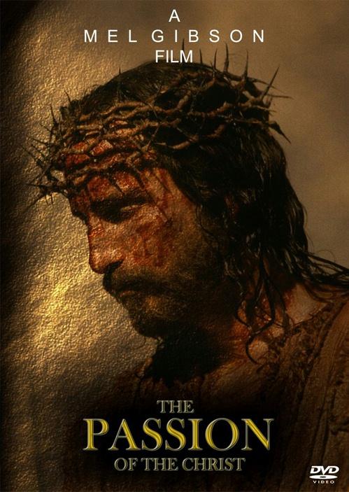 Картинки по запросу страсти христовы постер