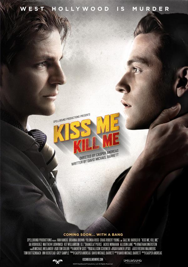 Поцелуй меня, убей меня