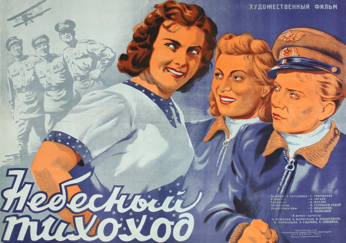 Постеры из фотографий в екатеринбурге