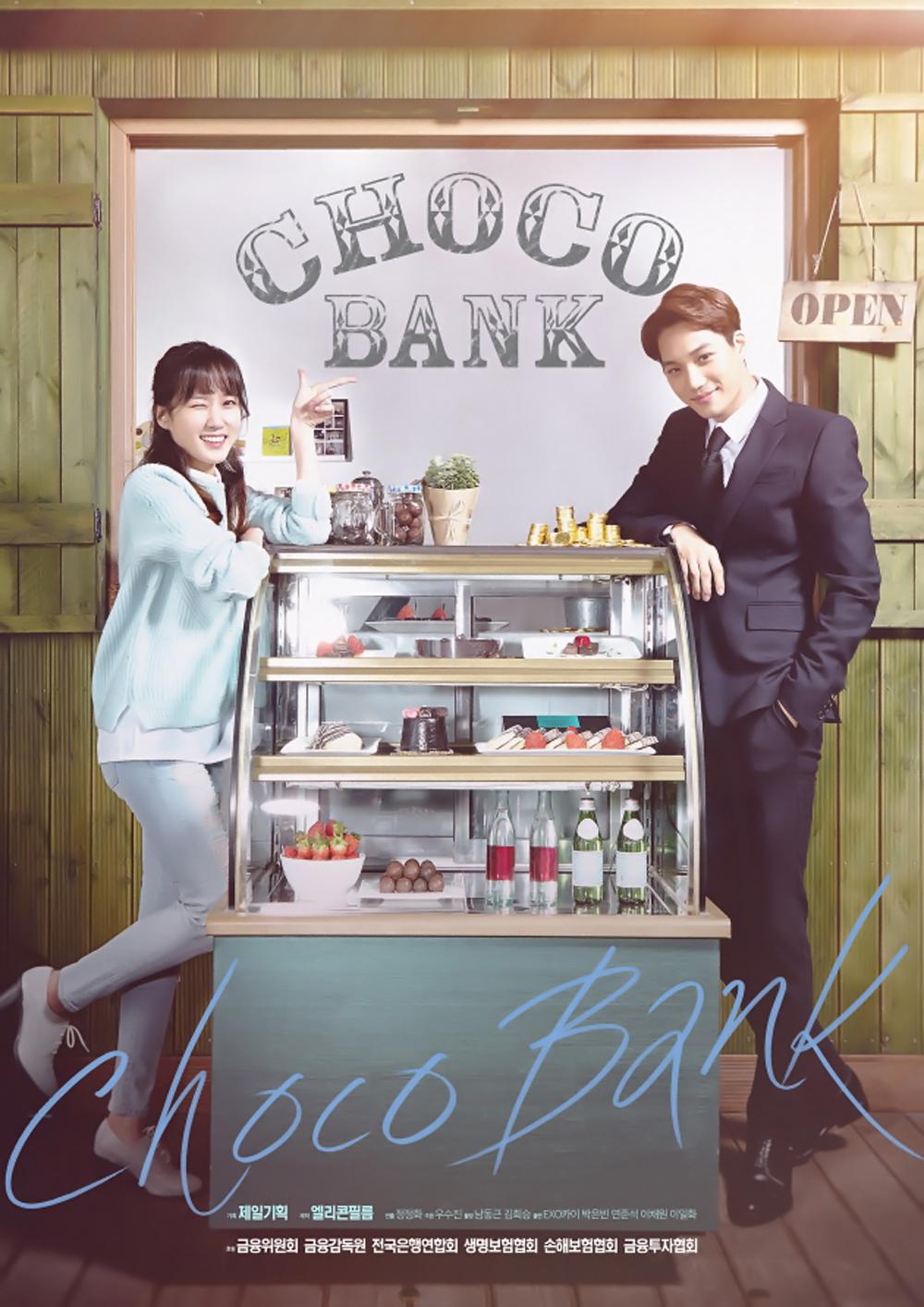 შოკოლადის ბანკი