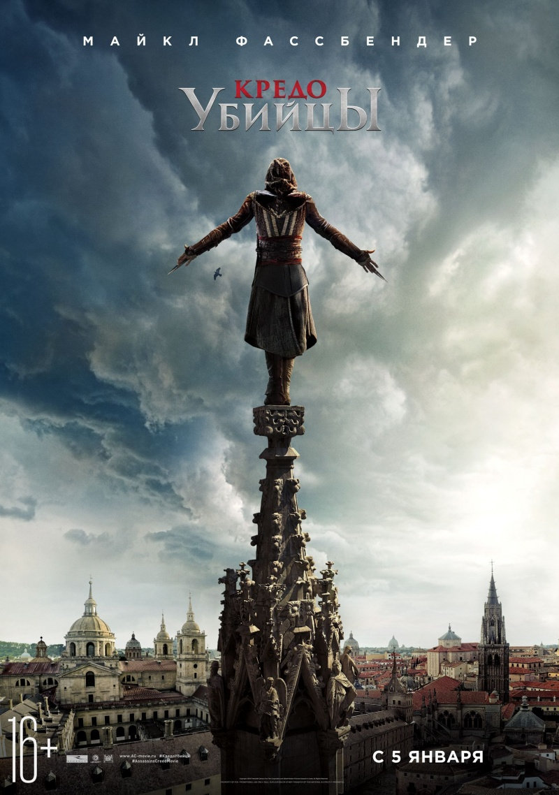kinopoisk.ru-Assassin_27s-Creed-2772364.
