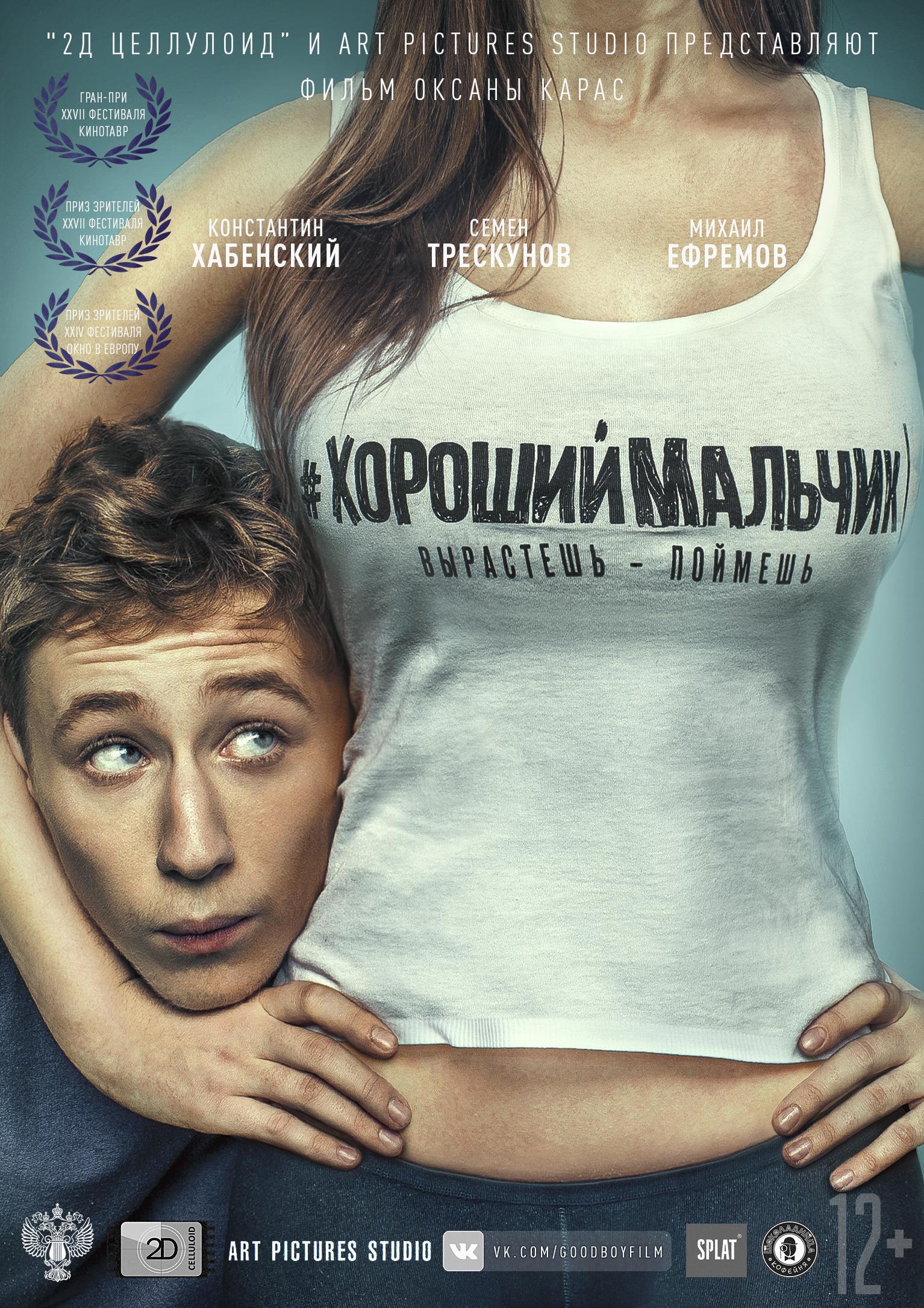 Смотреть фильмы онлайн бесплатно кино в хорошем качестве HD