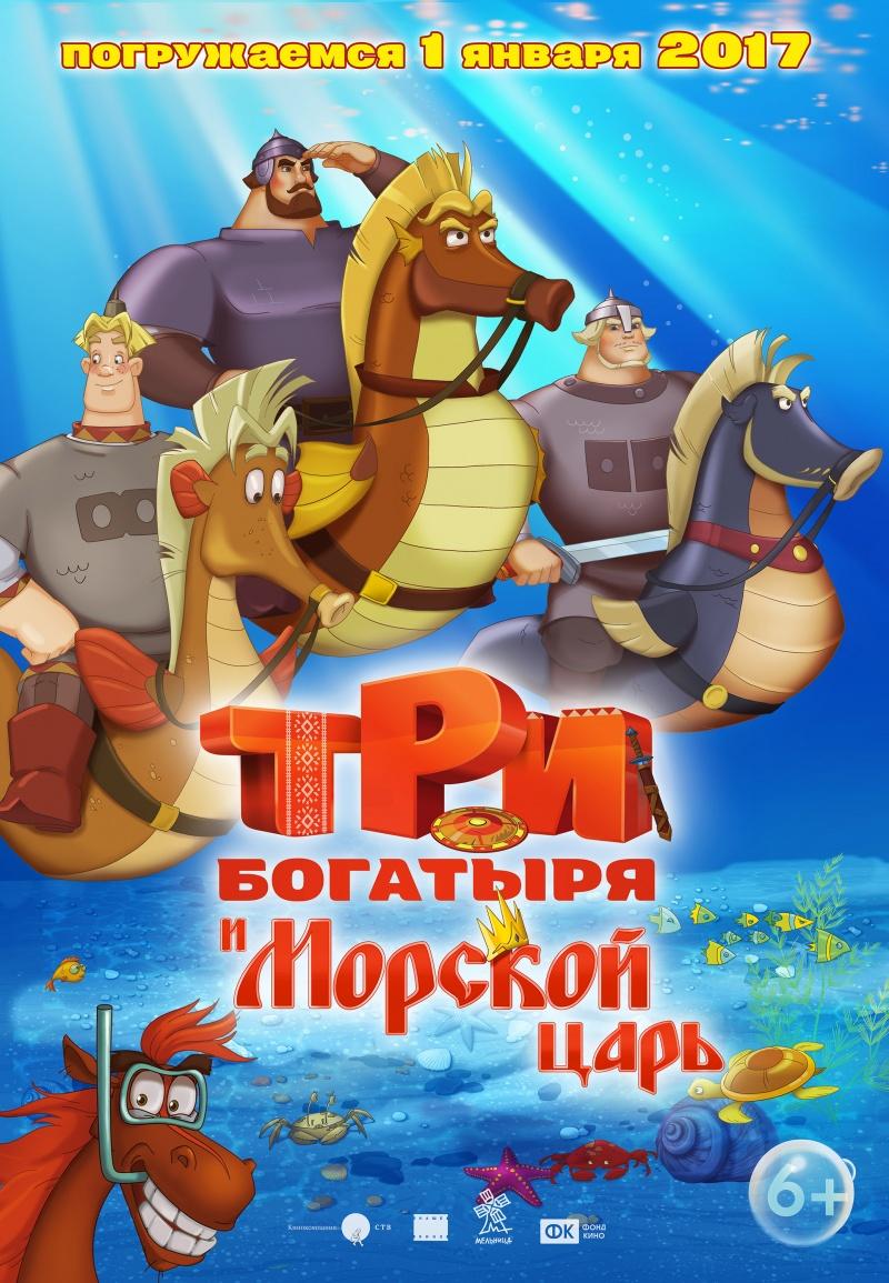 Скачать мультфильмы формате mp4