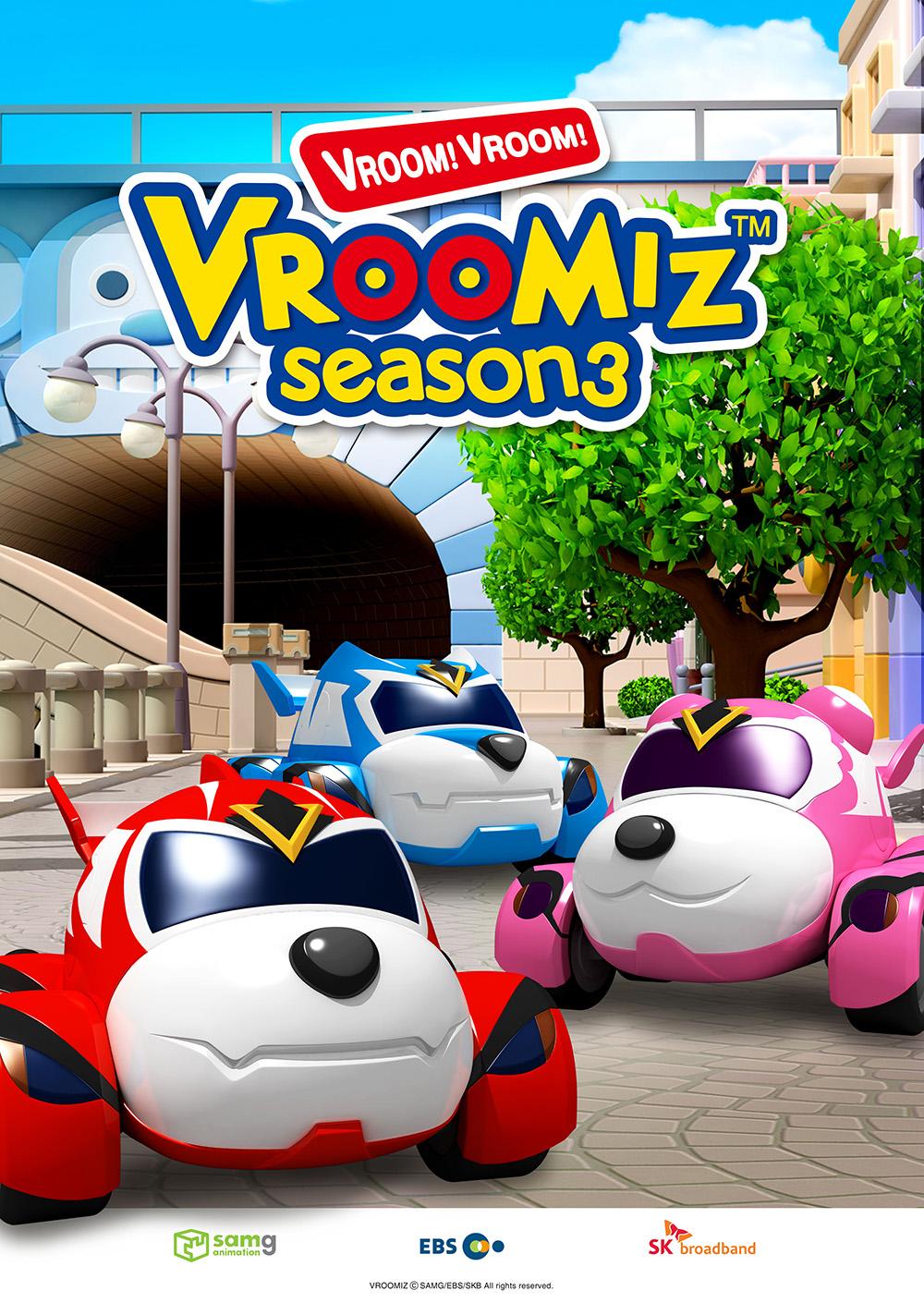 Врумиз 1,2 сезон - смотреть онлайн мультфильм...