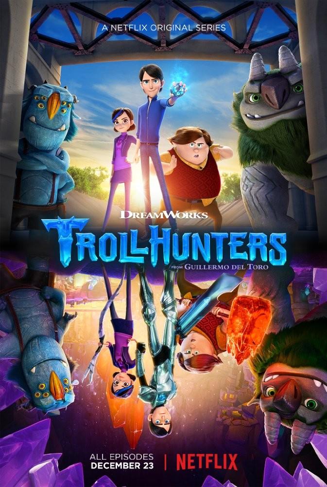 Охотники на троллей