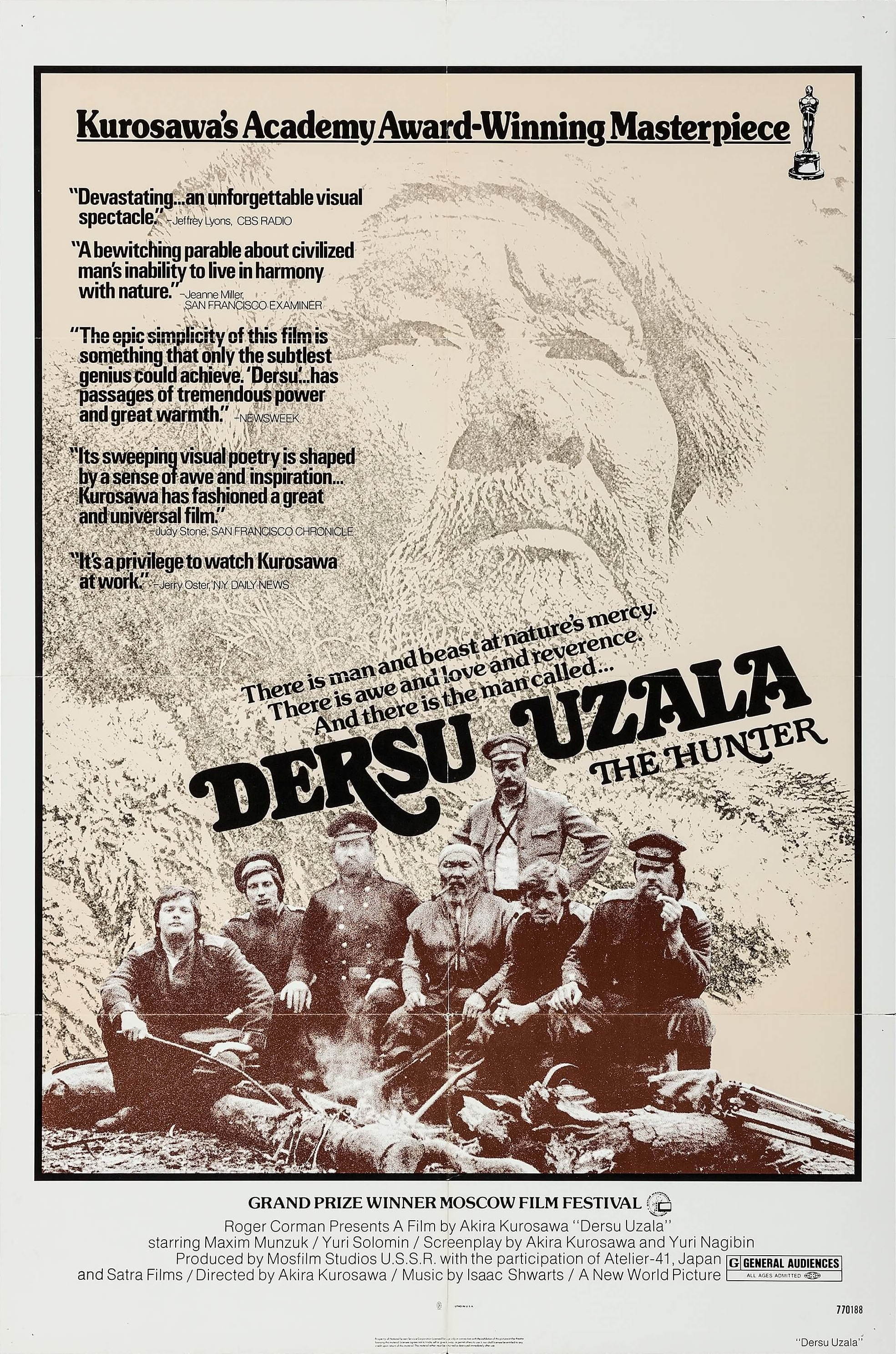 the pearl, derzu uzala, and the old man and the sea essay No country for old men essay  the true story of vladimir klavdievich arseniev's encounter with the goldi trapper derzu uzala  the old man and the sea is.