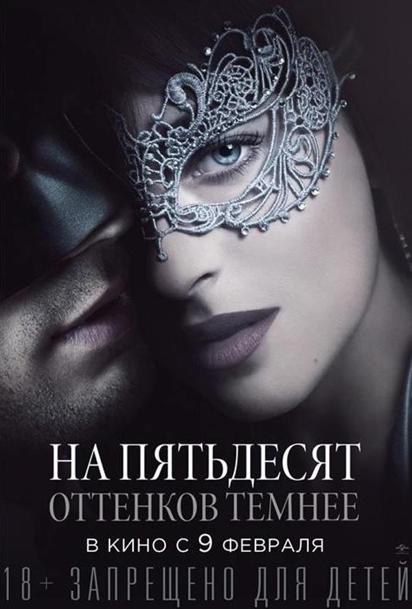 Фильмы и сериалы онлайн  КИНОПРОМО бесплатно без регистрации