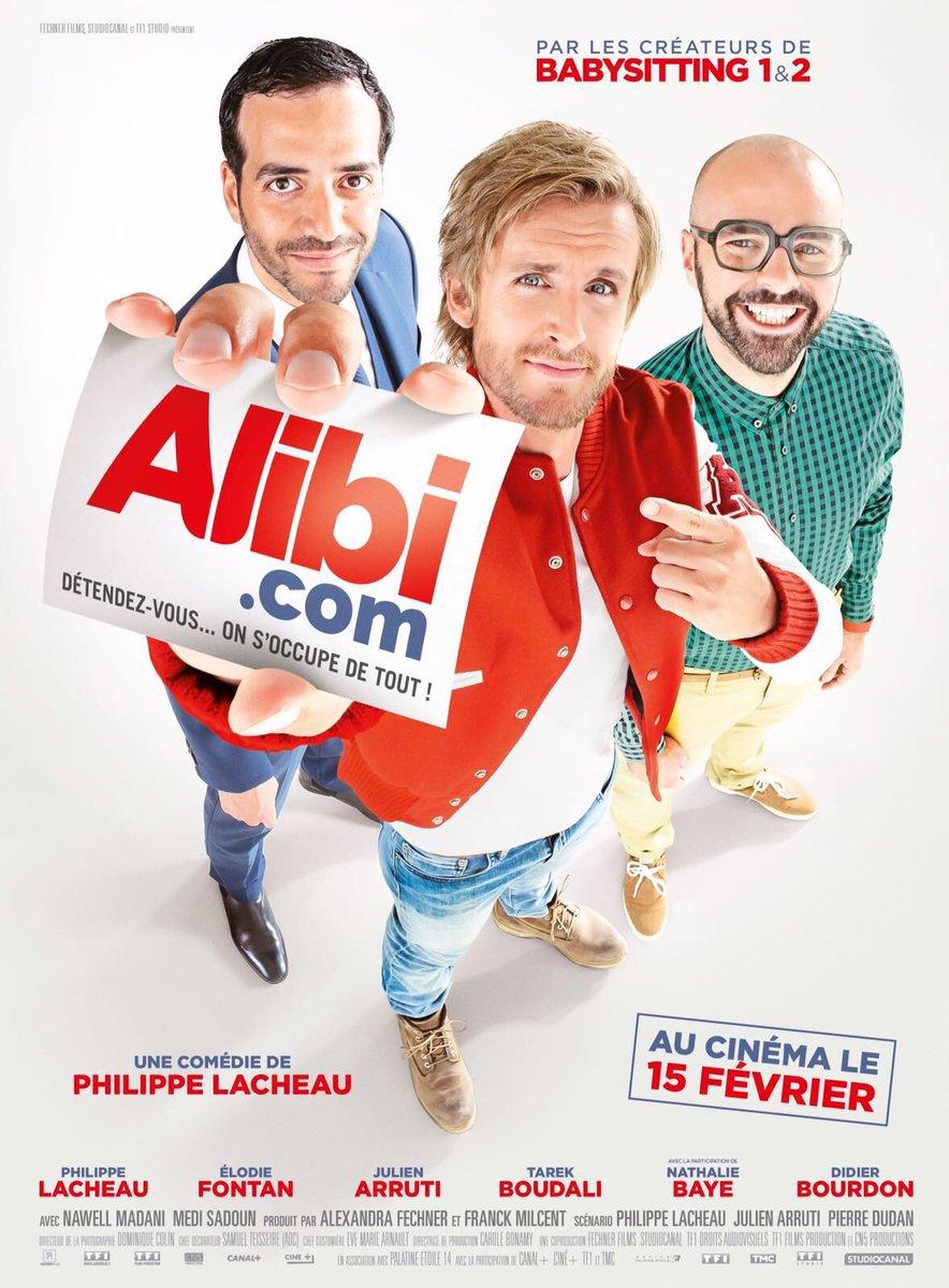 SuperАлиби (2017)
