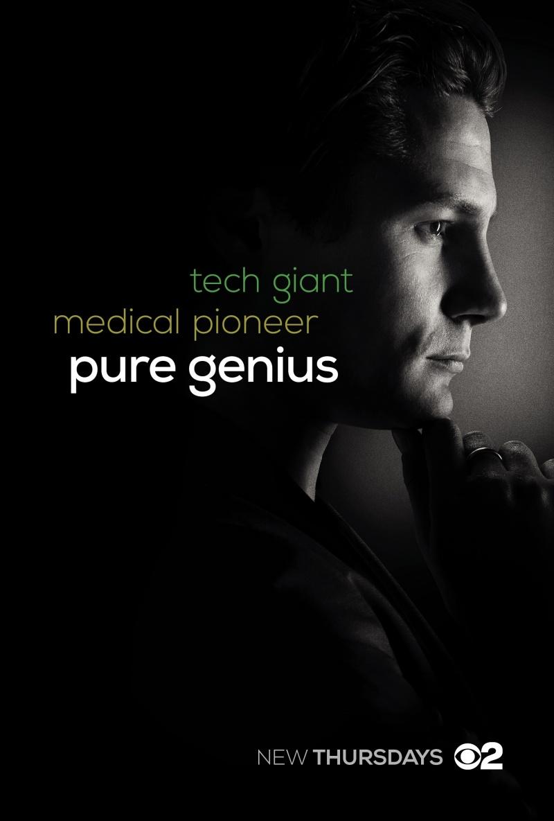 Настоящий гений 1 сезон 1-13 серия SDI Media | Pure Genius