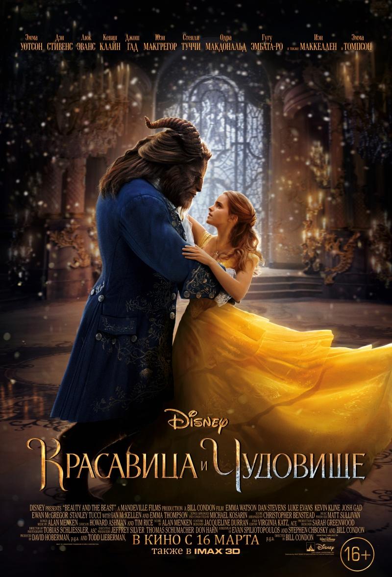Яндекс онлайн фильмы 2014 года