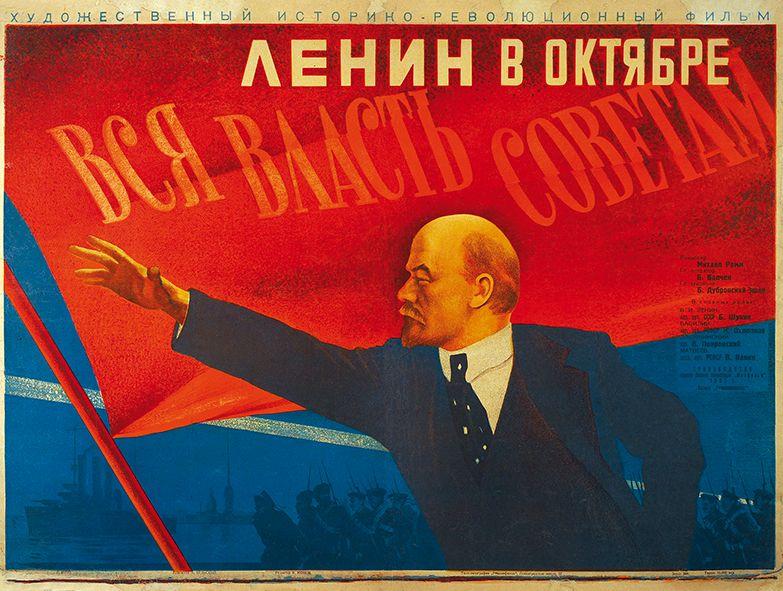 https://st.kp.yandex.net/im/poster/2/9/2/kinopoisk.ru-Lenin-v-oktyabre-2920189.jpg