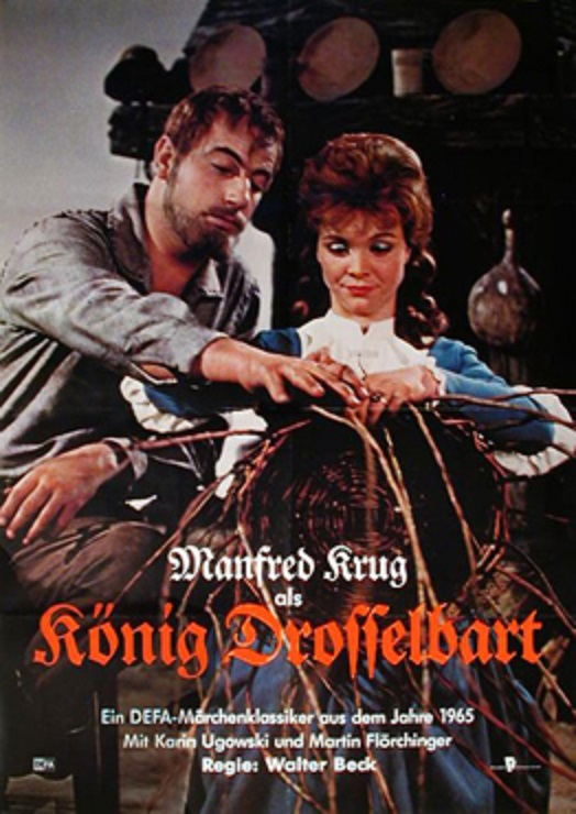 постеры король дроздобород