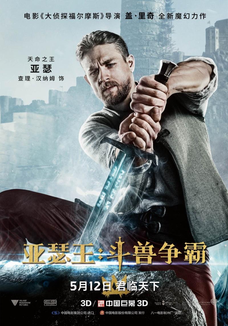 онлайн фильмы меч