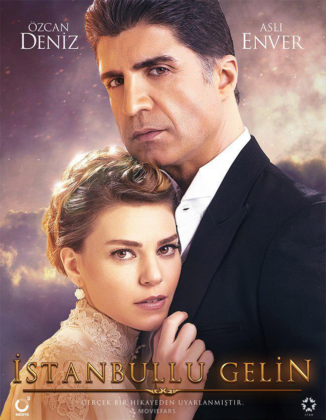 Невеста из Стамбула 54 серия