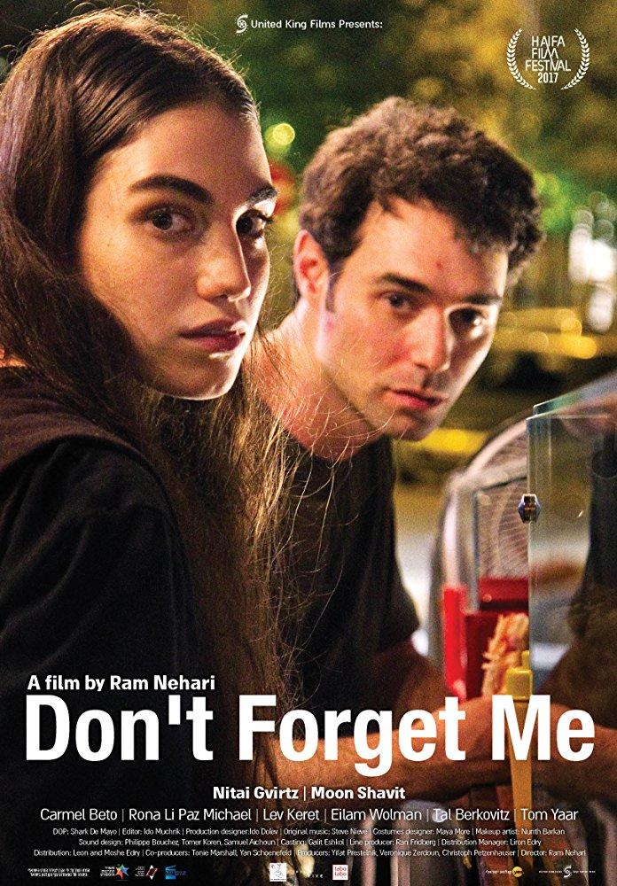 постер не забывай меня нас можете