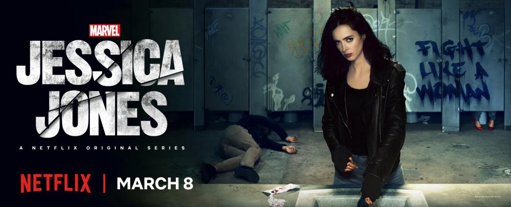 """Рецензия на второй сезон сериала """"Джессика Джонс"""" (Jessica Jones) 2018"""