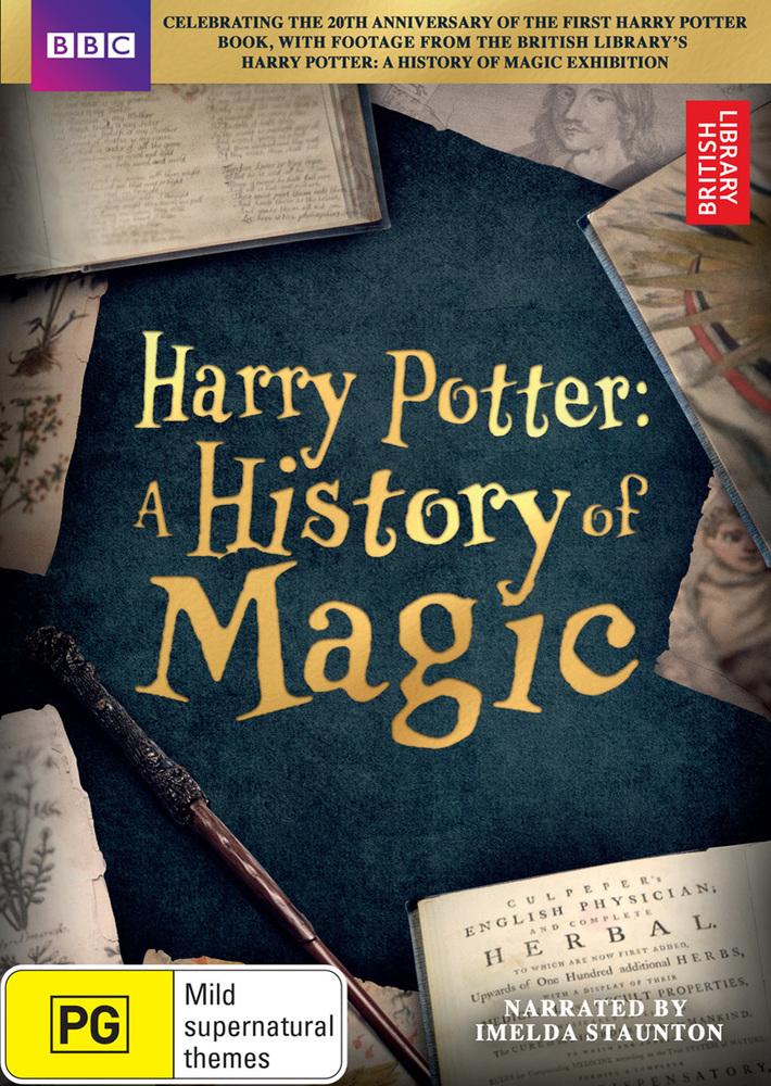 Гарри Поттер: История магии (2017)