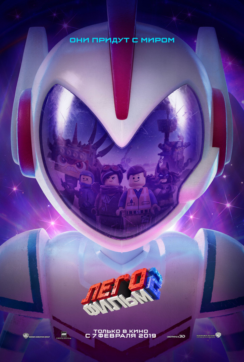 ЛЕГО Фильм-2 / The Lego Movie 2: The Second Part (2019)