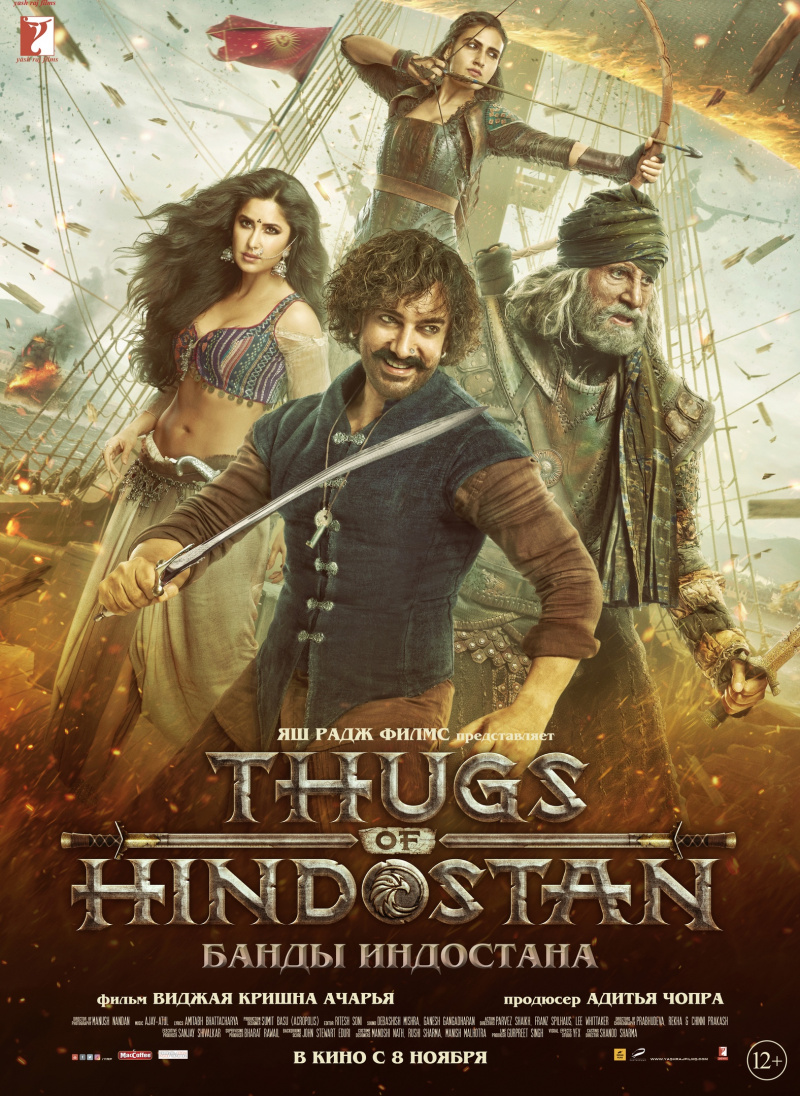Банды Индостана / Thugs of Hindostan (2018)