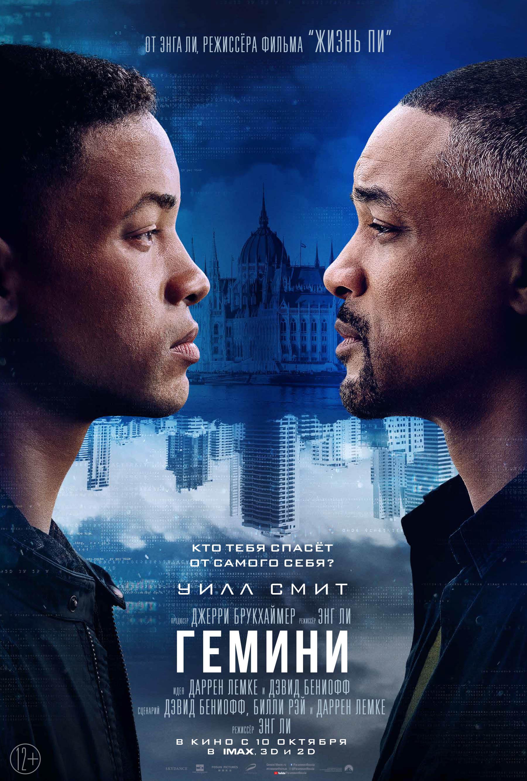Сайт постеров к кино