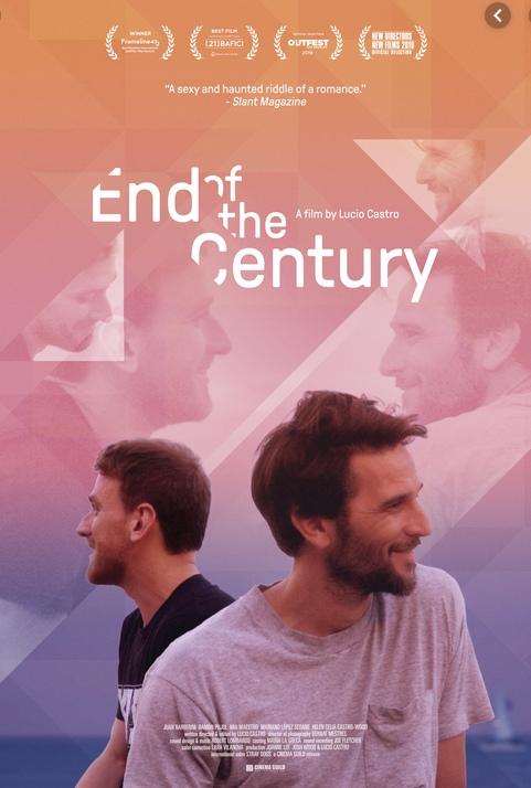 Конец века