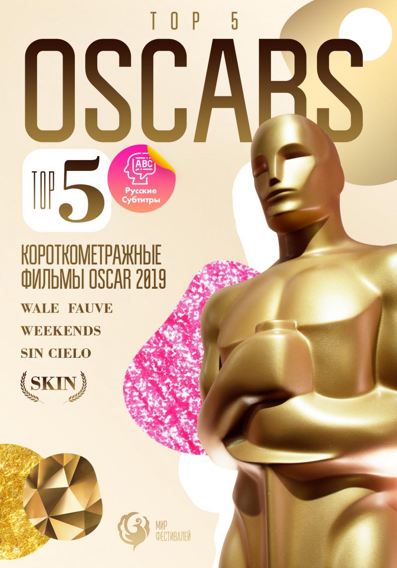Top 5 Oscars (2020)
