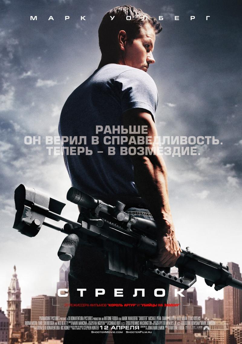 kinopoisk.ru-Shooter-800x1137-499603.jpg