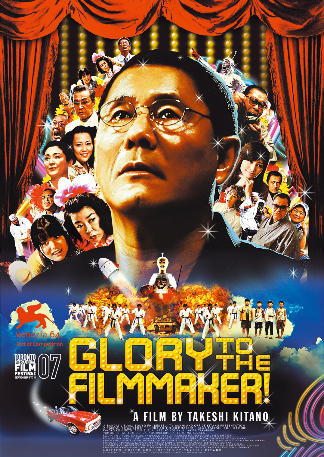 the film glory