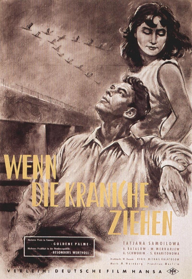 Vintage Goldene Jahre Tmb