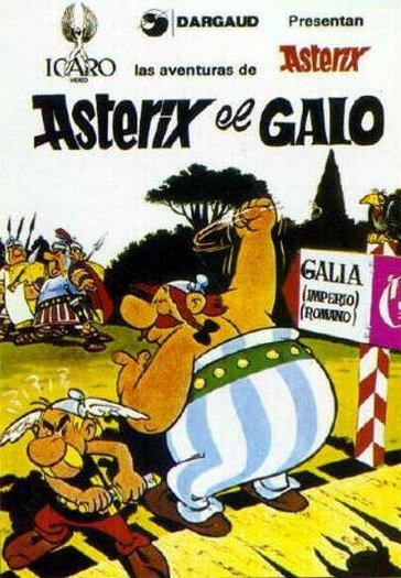 Астерикс из Галлии (1967)