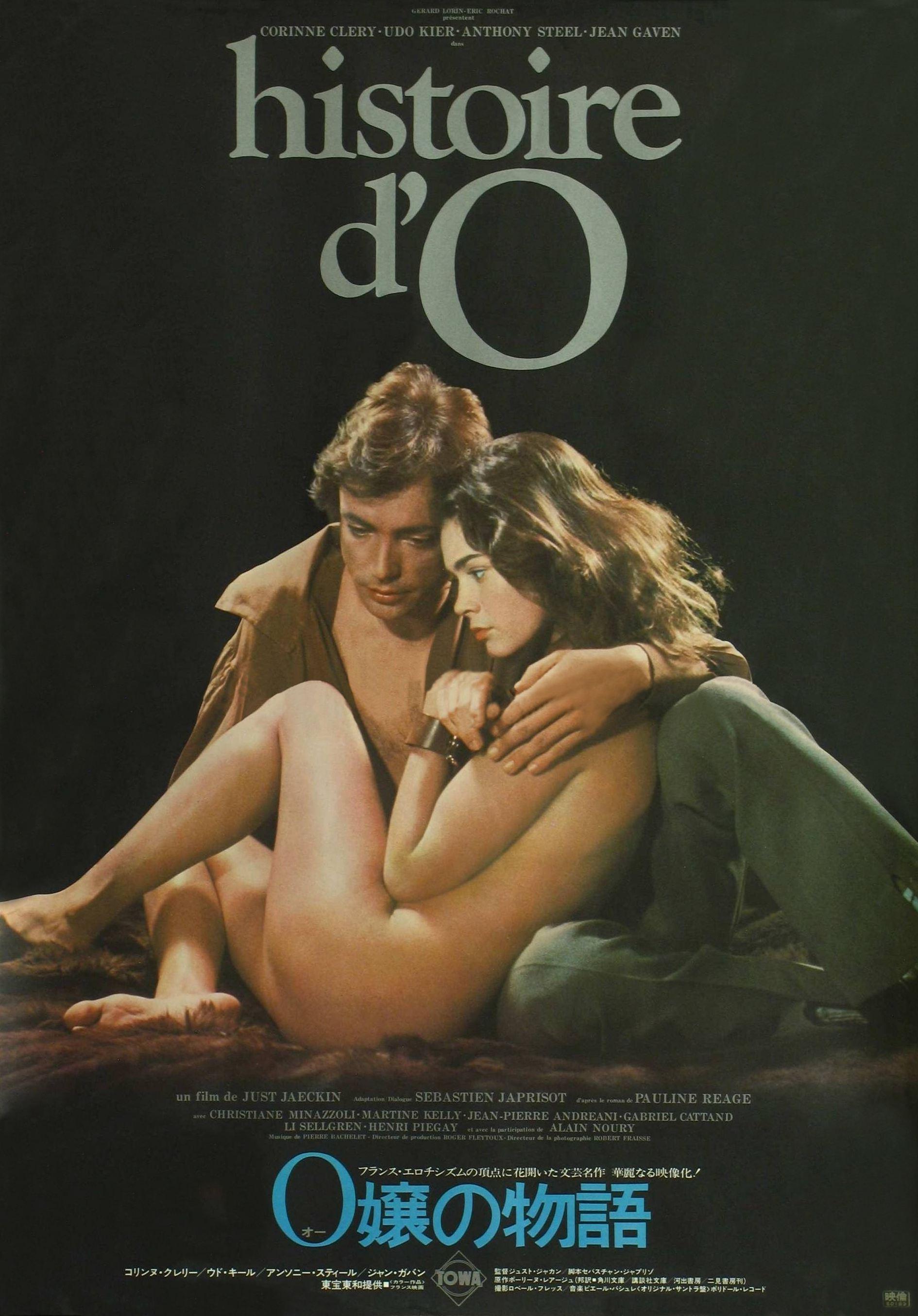 Изабель аджани порно фильмы смотреть онлайн