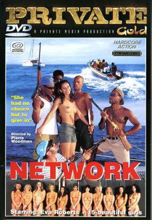 private gold network