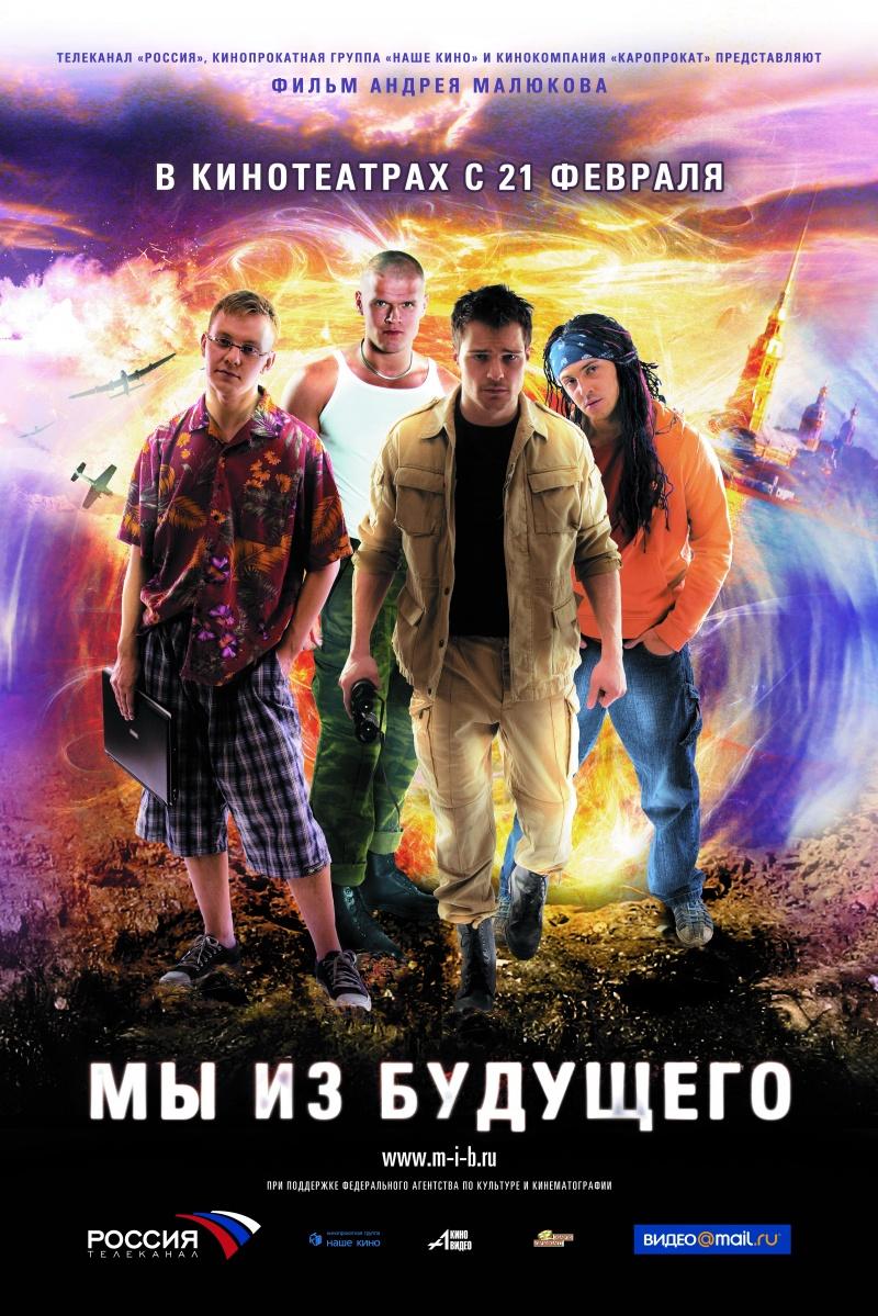 Фильмы, которые стоит посмотреть Kinopoisk.ru--799557