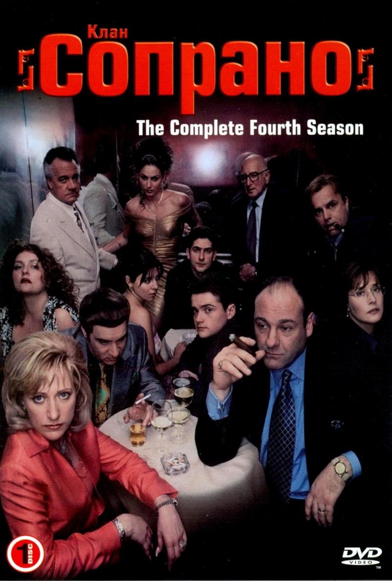 Клан Сопрано 1-6 сезон 1-21 серия AMEDIA | The Sopranos