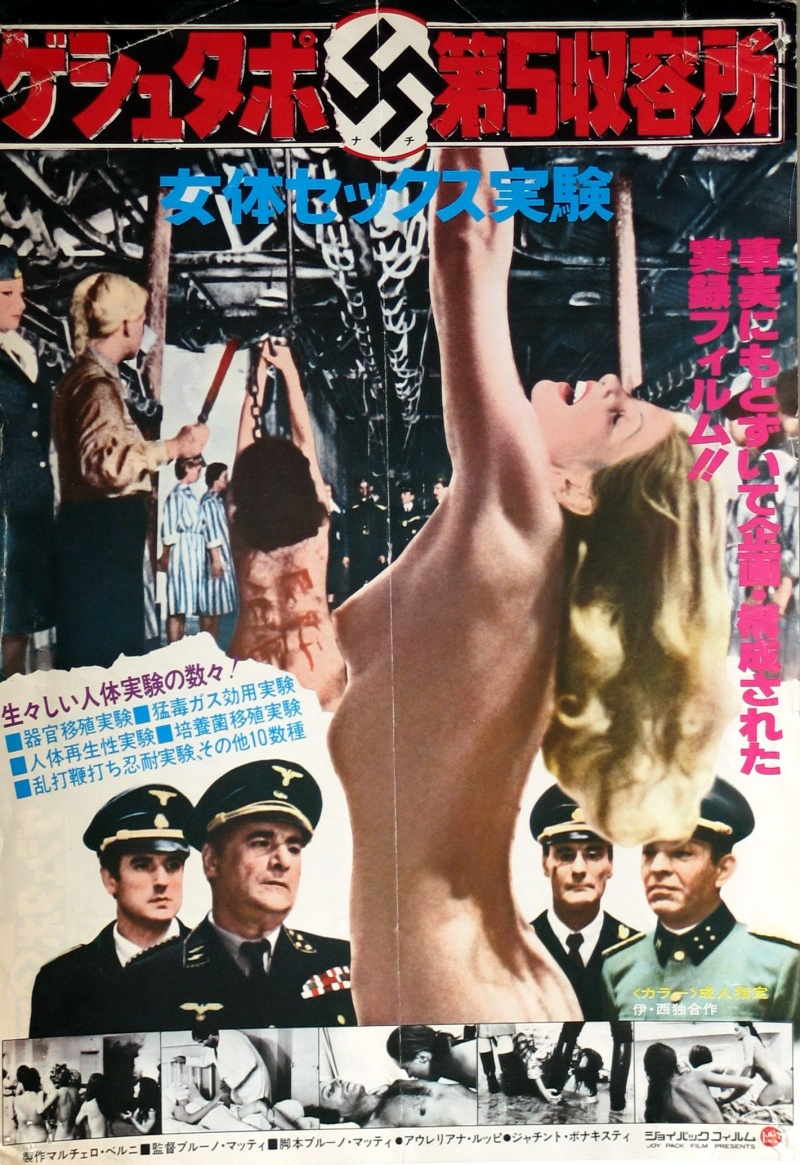 Порно фильм про 2 рейх